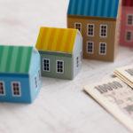 家を手放す必要なし!ほかの借金から住宅ローンを守る個人再生とは