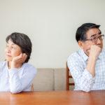 仮面夫婦の熟年離婚と多額な慰謝料の真実